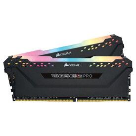 CORSAIR コルセア 増設メモリ ブラック CMW16GX4M2C3200C16 [DIMM DDR4 /8GB /2枚]