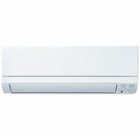 三菱 Mitsubishi Electric エアコン 6畳 エアコン 2020年 霧ヶ峰 GEシリーズ ピュアホワイト MSZ-GE2220-W [おもに6畳用 /100V][エアコン 6畳 省エネ家電]