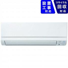 三菱 Mitsubishi Electric MSZ-GE4020S-W エアコン 2020年 霧ヶ峰 GEシリーズ ピュアホワイト [おもに14畳用 /200V]