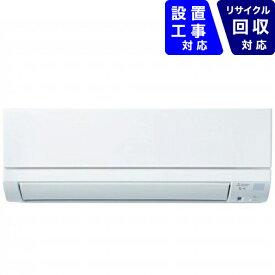 三菱 Mitsubishi Electric MSZ-GE5620S-W エアコン 2020年 霧ヶ峰 GEシリーズ ピュアホワイト [おもに18畳用 /200V]