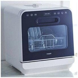 ベルソス VERSOS VSH021 コンパクト食器洗い乾燥機 [3人用][食洗機 食器洗浄機 工事不要]
