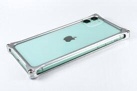 GILD design ギルドデザイン GILD DESIGN ソリッドバンパー for iPhone11 シルバー