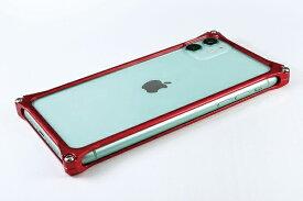 GILD design ギルドデザイン GILD DESIGN ソリッドバンパー for iPhone11 レッド