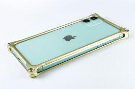 GILD design ギルドデザイン GILD DESIGN ソリッドバンパー for iPhone11 シャンパンゴールド