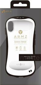 エアージェイ air-J iPhoneX/XS用耐衝撃バックカバーARMZスペシャルエディションMMWH ACPXAZMWH
