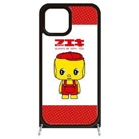 藤家 Fujiya iPhone11Pro VESTI 着せ替えセット(ガラスハイブリッドカバー+TPUケース) どうぶつのりフエキくん  A.赤ドット VESTI vesgp7409-a-ip11pro