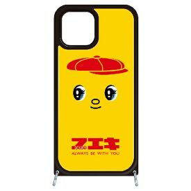 藤家 Fujiya iPhone11 VESTI 着せ替えセット(ガラスハイブリッドカバー+TPUケース) どうぶつのりフエキくん  C.赤 VESTI vesgp7409-c-ip11
