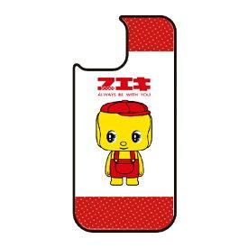 藤家 Fujiya iPhone11 VESTI 着せ替え用背面カバー(ガラスハイブリッド) どうぶつのりフエキくん  A.赤ドット VESTI vegp7410-a-ip11