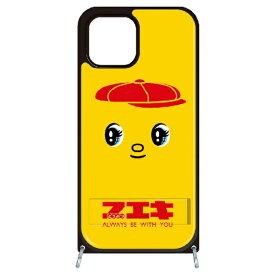 藤家 Fujiya iPhone11 VESTI 着せ替えセット(PCハードカバー+TPUケース) どうぶつのりフエキくん  C.赤 VESTI vespc5309-c-ip11