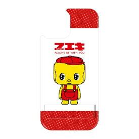 藤家 Fujiya iPhone11 VESTI 着せ替え用背面カバー(PCハード) どうぶつのりフエキくん  A.赤ドット VESTI vepc5310-a-ip11
