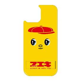 藤家 Fujiya iPhone11 VESTI 着せ替え用背面カバー(PCハード) どうぶつのりフエキくん  C.赤 VESTI vepc5310-c-ip11