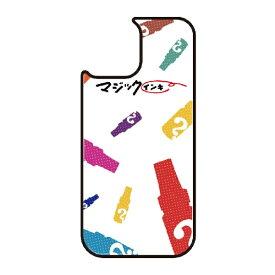 藤家 Fujiya iPhone11Pro VESTI 着せ替え用背面カバー(ガラスハイブリッド) マジックインキ  D.カラフルマジック VESTI vegp7412-d-ip11pro