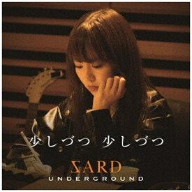 ビーイング Being SARD UNDERGROUND/ 少しづつ 少しづつ 初回限定盤【CD】