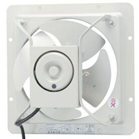 東芝 TOSHIBA VP-254SNX1 有圧形換気扇(25CM単相100V低騒音形)[VP254SNX1]