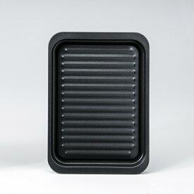 高木金属工業 トライプラス グリルトレー ワイド GK-W