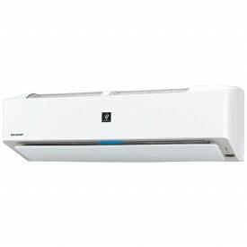 シャープ SHARP エアコン 6畳 AY-L22H-W エアコン 2020年 L-Hシリーズ ホワイト系 [おもに6畳用 /100V][エアコン 6畳 省エネ家電]