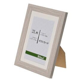 エツミ ETSUMI E5571 フォトフレーム ウィール 2L/PC グレー