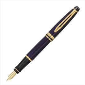 ウォーターマン WATERMAN WATERMAN エキスパート エッセンシャル 万年筆 ペン先:M(中字) プルシアンブルーGT 2103853