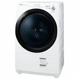 シャープ SHARP ES-S7E-WR ドラム式洗濯乾燥機 ホワイト系 [洗濯7.0kg /乾燥3.5kg /ヒーター乾燥(水冷・除湿タイプ) /右開き][洗濯機 7kg コンパクトサイズ マンション]