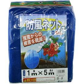 シンセイ Shinsei シンセイ 防風ネット 4mm目 シンセイ