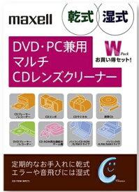 マクセル Maxell CD-TDW-WP(T) レンズクリーナー [CD /乾式・湿式セット]