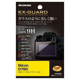 ハクバ HAKUBA EX-GUARD 液晶保護フィルム (ニコン Nikon D780 専用) EXGF-ND780