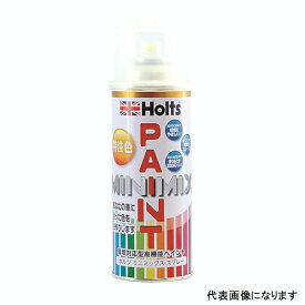 HOLTS MMX02867 カーペイント MINIMIX オーダーカラー 三菱 P59 コーラルピンクマイカ 260ml