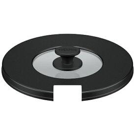 サーモス THERMOS 取っ手のとれる鍋専用フタKLB KLB001BK