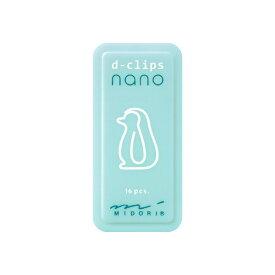 デザインフィル DESIGNPHIL ディークリップス ナノ ペンギン柄 43379006