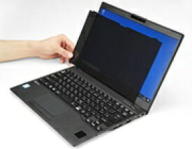 富士通 FUJITSU LIFEBOOK U939/C用 プライバシーフィルター FMV-NPF3 [適応機種:LIFEBOOK U939/C<br>※U939/Cのタッチパネル搭載モデルでは使用できません。]