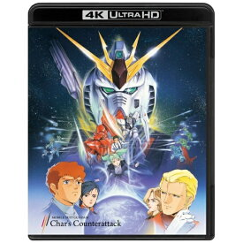 【2020年06月24日発売】 バンダイビジュアル 機動戦士ガンダム 逆襲のシャア 4KリマスターBOX(4K ULTRA HD Blu-ray&Blu-ray Disc 2枚組) 特装限定版【Ultra HD ブルーレイソフト】