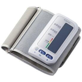 エレコム ELECOM エクリア血圧計(Bluetooth対応) エクリア血圧計シリーズ ホワイト HCM-AS01BTWH [上腕(カフ)式]【ribi_rb】