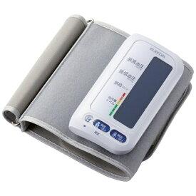 エレコム ELECOM エクリア 血圧計 エクリア血圧計シリーズ ホワイト HCM-AS01WH [上腕(カフ)式]