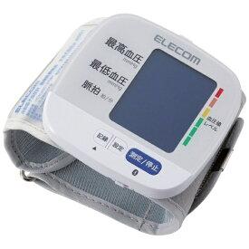 エレコム ELECOM エクリア 血圧計(Bluetooth対応) エクリア血圧計シリーズ ホワイト HCM-WS01BTWH [手首式]