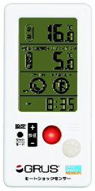 インテック ヒートショックセンサー GRUS(グルス) GRS101-01