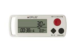インテック 心拍・歩幅計測機能付歩数計W GRUS(グルス) GRS002-01