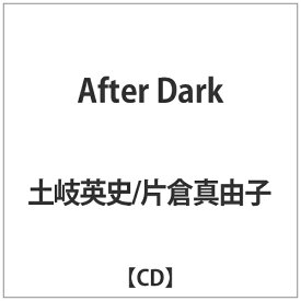 インディーズ 土岐英史/片倉真由子:After Dark【CD】