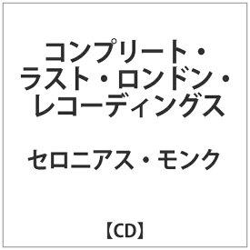 インディーズ セロニアス・モンク(p)/ コンプリート・ラスト・ロンドン・レコーディングス【CD】