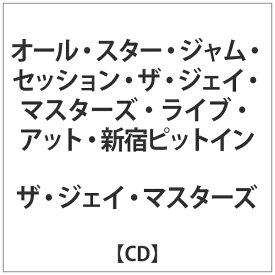 インディーズ ザ・ジェイ・マスターズ/ オール・スター・ジャム・セッション・ザ・ジェイ・マスターズ・ライブ・アット・新宿ピットイン【CD】