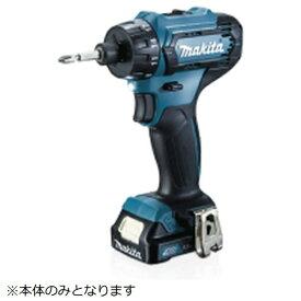 マキタ Makita 充電式ドライバドリル(本体のみ) DF033DZ