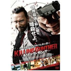 ハピネット Happinet キリング・ガンサー【DVD】