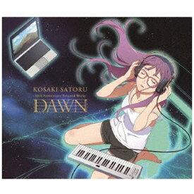 """ソニーミュージックマーケティング 神前暁/ 神前暁 20th Anniversary Selected Works """"DAWN"""" 通常盤【CD】"""