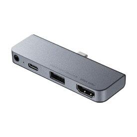 サンワサプライ SANWA SUPPLY iPad Pro用[USB-C→メス HDMI /φ3.5mm / USB-A / USB-C] ドッキングハブ USB PD対応 USB-3TCHIP3