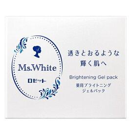 ロゼット ROSETTE Ms.White 薬用ブライトニングジェルパック(100g) 〔パック〕