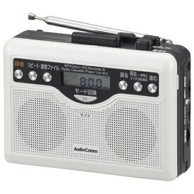 オーム電機 OHM ELECTRIC ラジカセ CAS-381Z [ワイドFM対応]