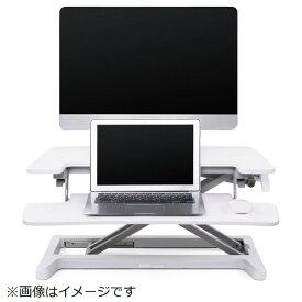 DMM.MAKE 卓上昇降デスク デュアルタイプ W720 ホワイト DKS-LDD720W