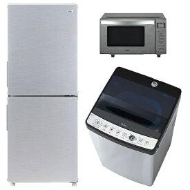 ビックカメラ限定セット 一人暮らし家電セット3点 [URBAN CAFE_A] (冷蔵庫:148L、洗濯機、電子レンジ)【newliferb】