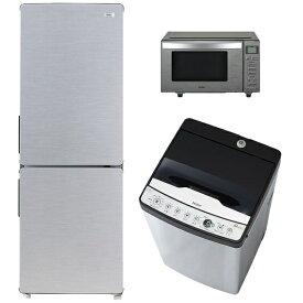 ビックカメラ限定セット 一人暮らし家電セット3点 [URBAN CAFE_B] (冷蔵庫:173L、洗濯機:低騒音、電子レンジ)