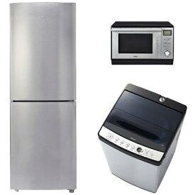 ビックカメラ限定セット 一人暮らし家電セット3点 [URBAN CAFE_C] (冷蔵庫:270L、洗濯機、オーブンレンジ)