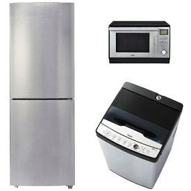 ビックカメラ限定セット 一人暮らし家電セット3点 [URBAN CAFE_C] (冷蔵庫:270L、洗濯機:低騒音、オーブンレンジ)